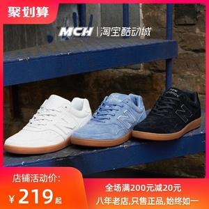 NEW BALANCE/NB 288系列牛筋底休闲滑板鞋复古板鞋 CT288BG/BL/WG