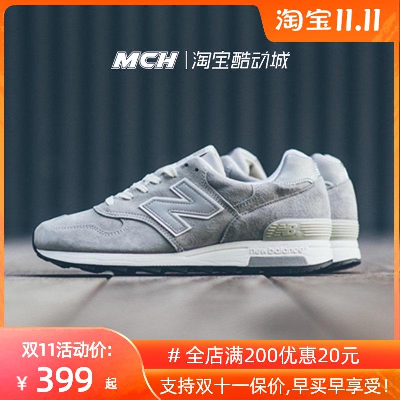 NEW BALANCE 美产男女复古休闲运动慢跑鞋 M1400JGY/CL/DJ/CBB/CN