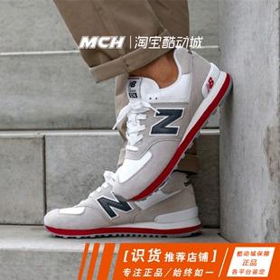 识货推荐 NEW BALANCE 男女复古休闲潮流慢跑鞋 ML574ESA/ESD/ESC