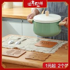日式隔热垫家用杯垫碗垫子厨房木质防烫盘垫餐垫菜盘子茶杯餐桌垫图片