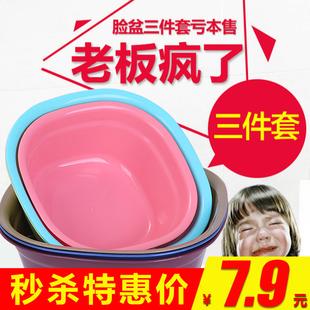 家用长方形洗脸盆宿舍学生可爱少女脸盆儿童洗澡大号小号塑料盆子