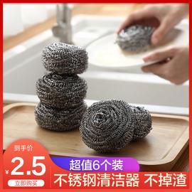 厨房不锈钢洗锅刷锅家用百货洗碗去污清洁钢丝球铁丝大号钢丝棉图片
