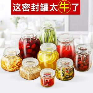 厨房玻璃瓶子食品储物五谷杂粮收纳盒罐子泡菜泡酒蜂蜜柠檬密封罐