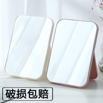 创意台式便携随身大桌面折叠化妆镜