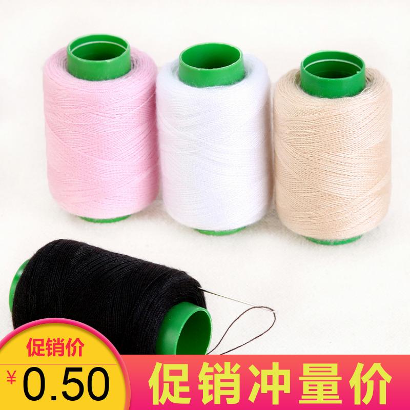 Домой пагода стежка нить машинально шить одежда белая линия удочка промышленные швейные одежда цвет рукоделие шить черная линия линия хлопок грубый
