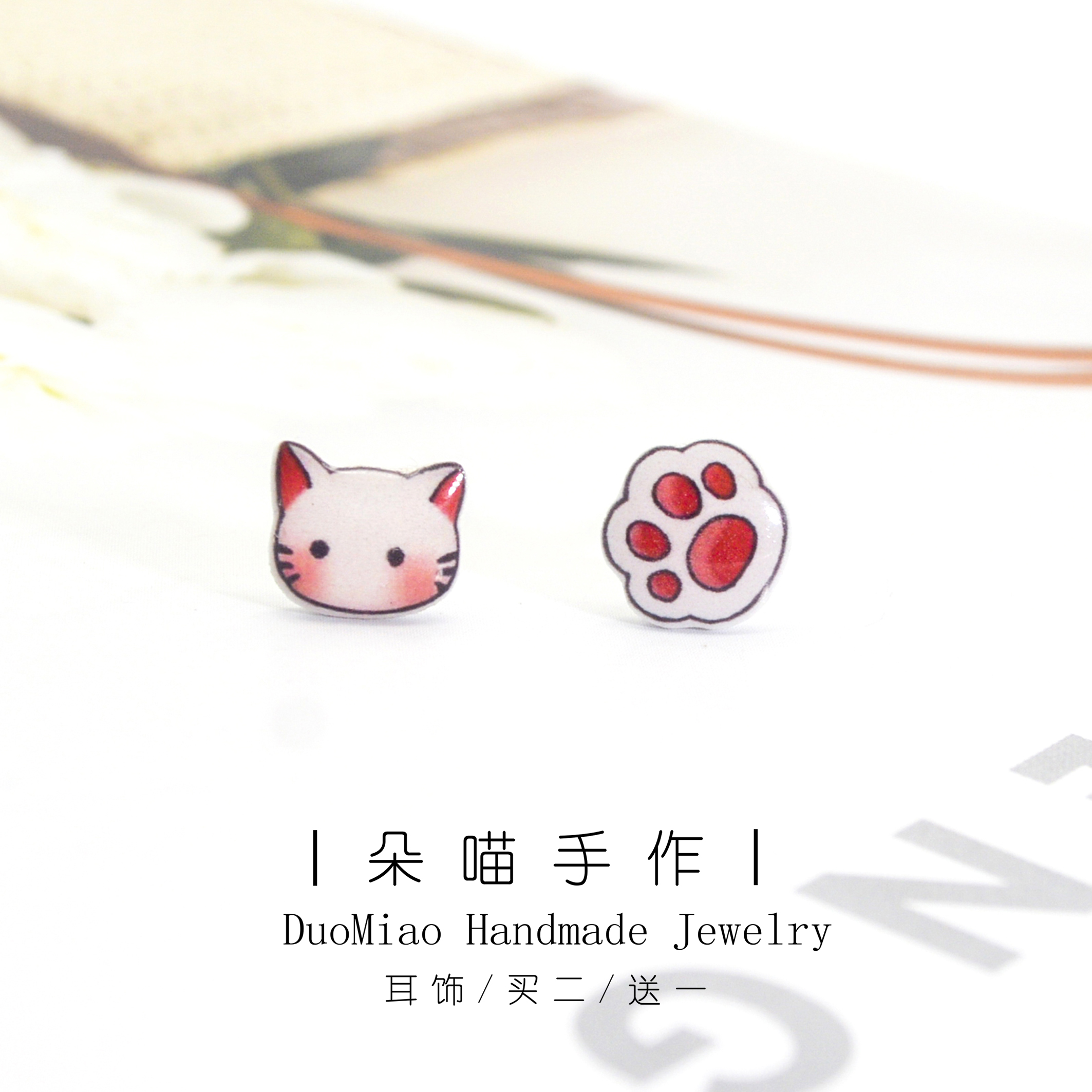 Cute cat love cat claw ear nail ear clip magnet lovely student sweet girl Japan and Korea simple package mail