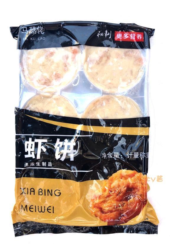 大连特产海虾虾饼300g虾仁虾肉制作海鲜冷冻油炸速冻半成品小吃