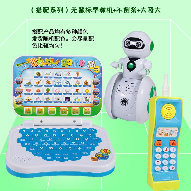 早教点读电脑益智故事灯光机音乐学习婴幼宝宝童儿平板玩具0-3岁