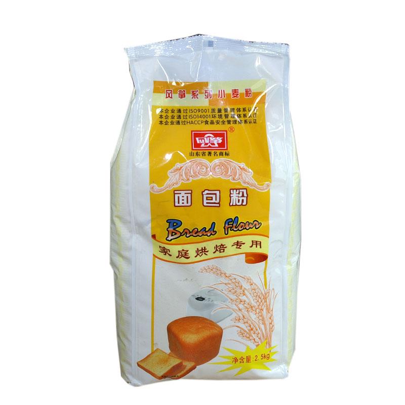 ~天貓超市~風箏麵粉 麵包粉2.5kg 家庭烘焙用 麵包機粉高筋粉