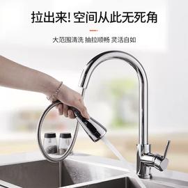 抽拉式厨房水龙头家用冷热全铜淘洗菜盆洗碗池水槽洗手盆防溅伸缩图片