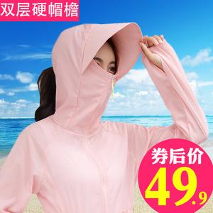 防晒衣女2020夏季新款中长款双层连帽宽松沙滩服薄款骑车仙女外套