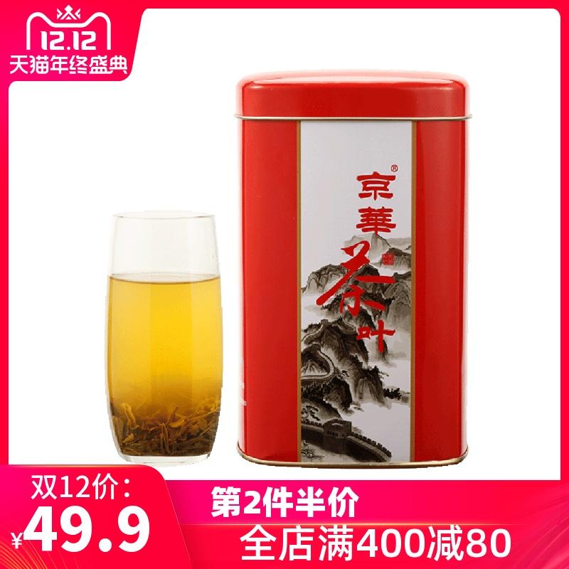 京华茶叶 特级茉莉花茶浓香型老北京茶叶散装绿茶茉莉香茗200g