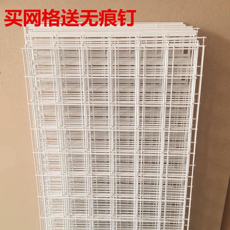 网格网片 手机配件饰品展示架 挂钩货架 上墙铁网格子格子挂货网