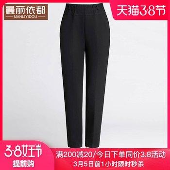 妈妈外穿秋冬季老年人女裤春秋裤子