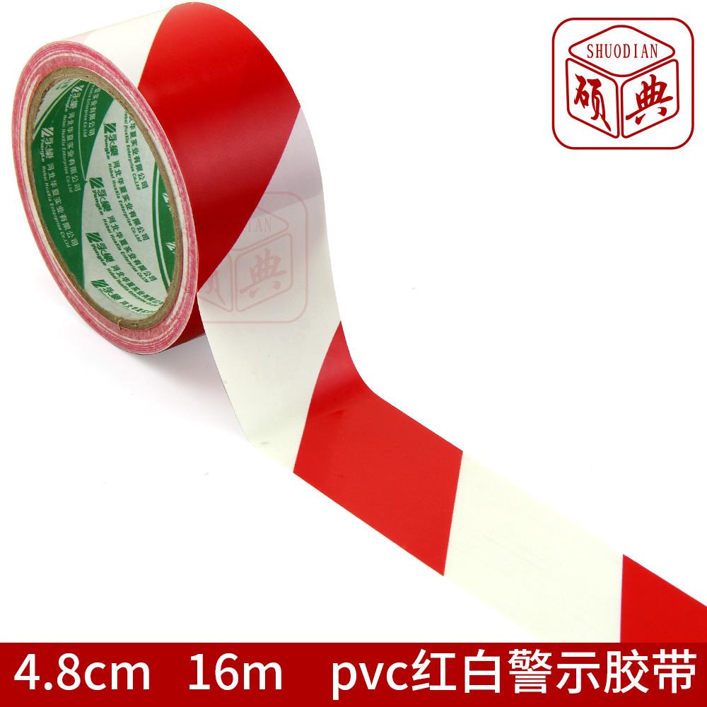 4.8CM- красный и белый