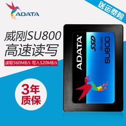 AData/威刚 SU800 512G SSD固态硬盘台式机笔记本固态硬盘512g