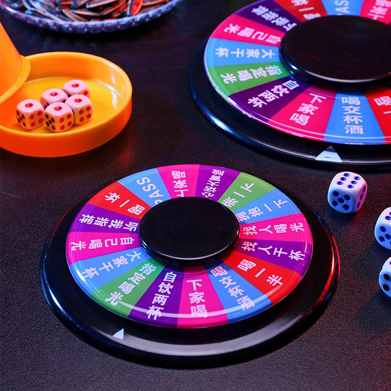 俄罗斯喝酒转盘游戏创意令娱乐轮盘道具酒吧用品ktv助兴玩具聚会