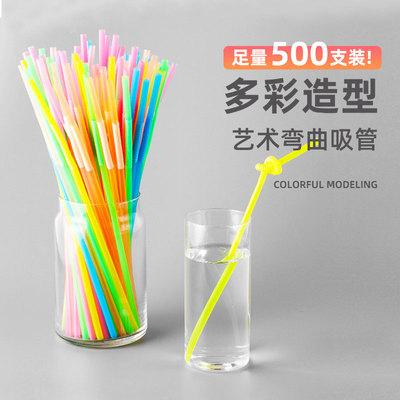 Disposable straw straw milk tea soda fine color art straw drink straw changeable shape 500 pcs