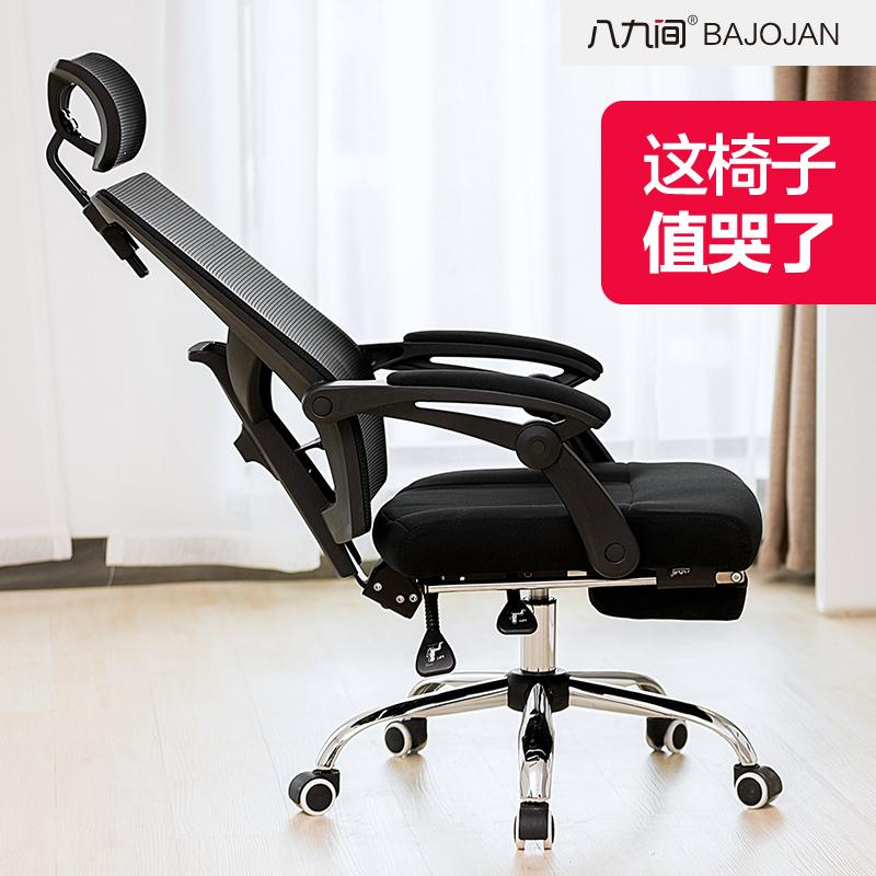 Офисные кресла Артикул 553312201964