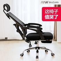 男女直播凳子久坐舒適專用電腦椅可躺家用辦公椅yy主播椅ins網紅