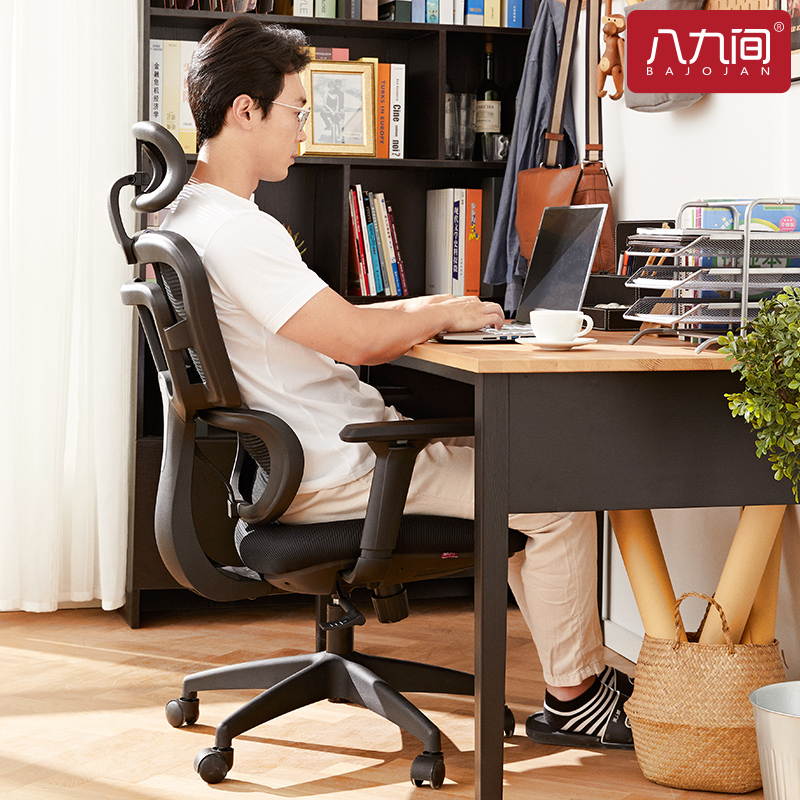 八九间人体工学电脑椅办公老板椅工程学转椅家用护腰舒适久坐可躺