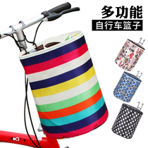 Bicycle Basket Canvas Front basket electric car frame mountain folding car Lou front basket hanging basket basket bike hanging