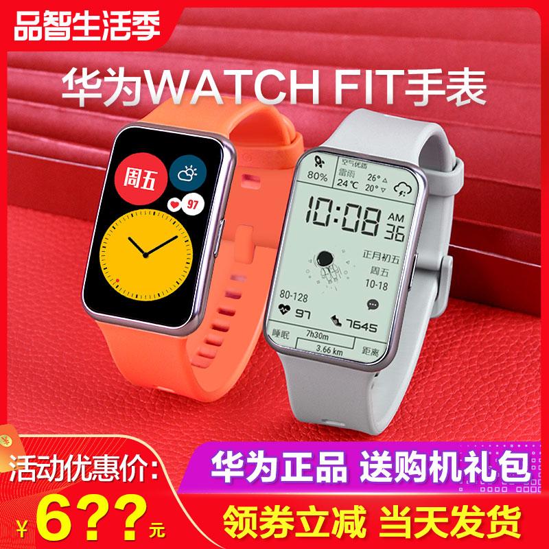 华为防水电话手表能入手吗