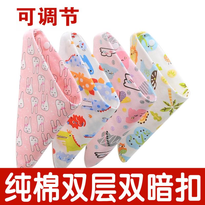 На младенца Слюновое полотенце чистый хлопок двухслойный Двойной пресс с застежкой Полотенце треугольное детские манишка осень-зима Квадратный платок новый Свеже на младенца нагрудники