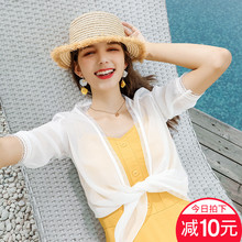 Chiffon jacket women's shawl summer skirt 2019 new fashion sunscreen cardigan super-fairy jacket