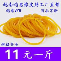 Бесплатная доставка вьетнам импорт желтый цвет белый ластик мышца воловья кожа мышца резина круг VYR одноразовые задний кобура оптовая торговля