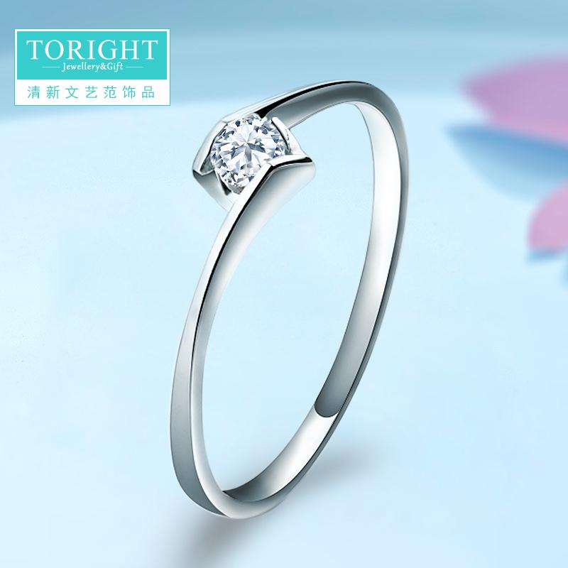 925银戒指女仿真钻石指环闺蜜碎钻个性日韩国饰品创意简约尾戒