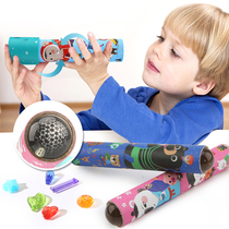 Merlot Childrens Kaleidoscope Science experiment puzzle nostalgic toy baby telescope male girl birthday Small Gift
