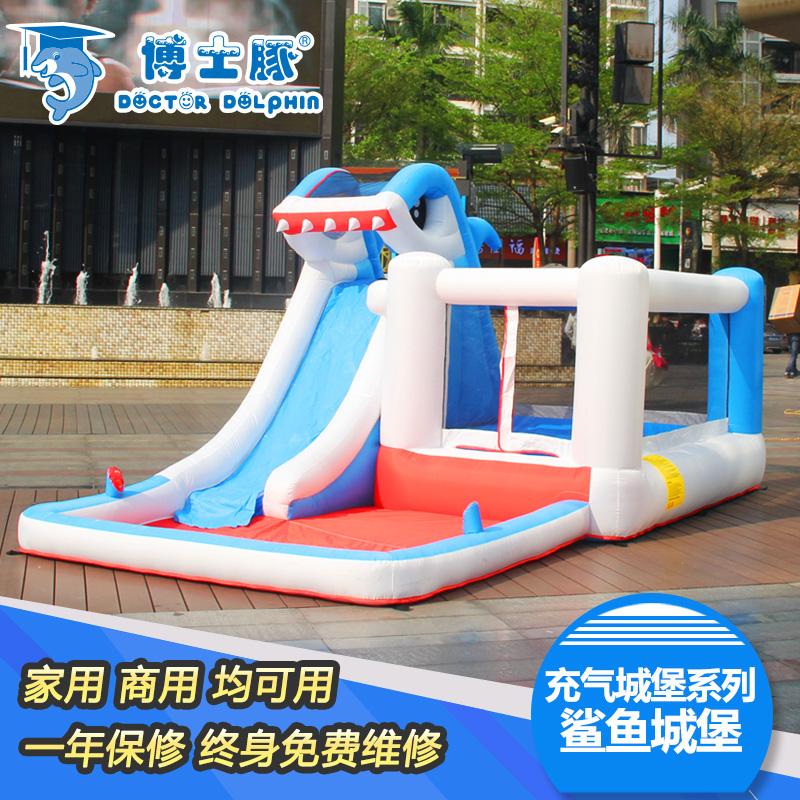 博士豚网红儿童充气城堡大型蹦蹦床滑梯水上乐园淘气堡玩具攀岩墙