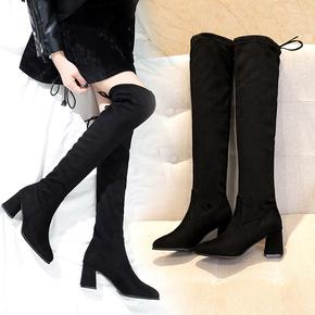2020秋冬过膝长靴女显瘦弹力靴中跟高筒靴粗跟马丁靴sw5050女靴子
