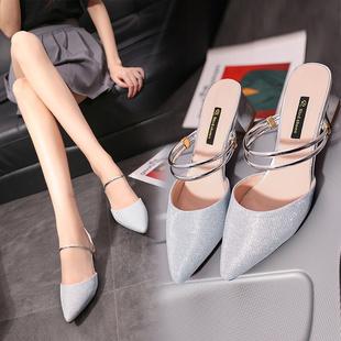 女夏2020新款韩版百搭网红凉鞋粗跟中跟外穿半拖银色亮片高跟凉拖价格