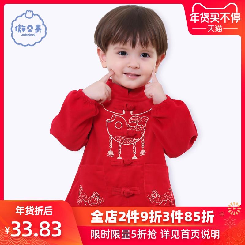 傲贝美宝宝中国风防水罩衣唐装纯棉围兜宝宝吃饭反穿衣儿童画画衣