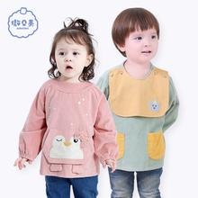 儿童罩衣纯棉防水围裙围兜吃饭护衣长袖春秋防脏男女孩宝宝反穿衣