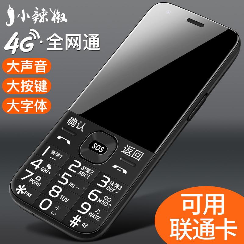 Мобильные телефоны Артикул 598529668666
