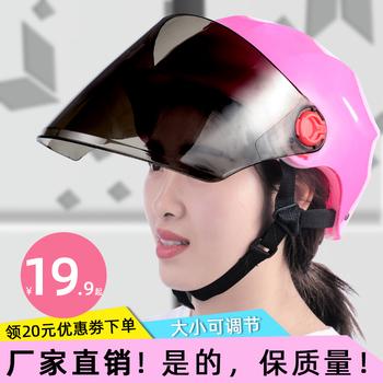 电动电瓶车头盔灰男女士款夏季全盔