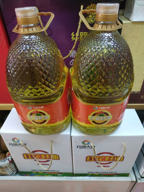 阿凡提巴扎新疆兵团大地塔红花籽油食用油5l,北京实体店可自提
