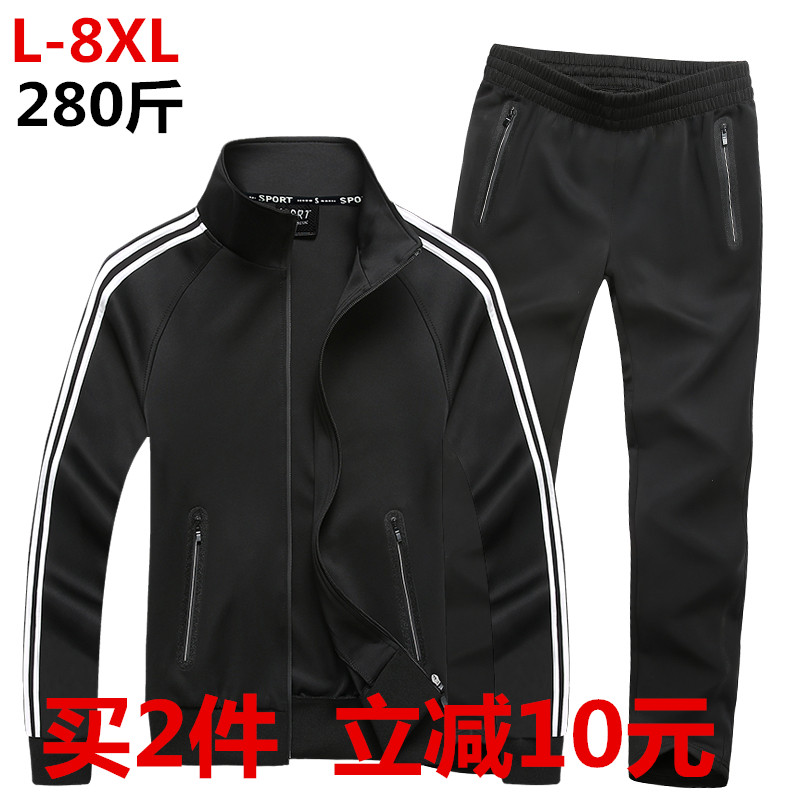 Spring and autumn South Korea silk fat man sports suit mens fat man two-piece set oversized loose non pilling running suit mens