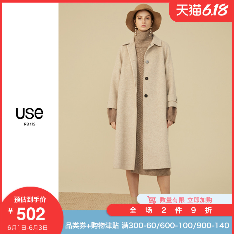 Double faced all wool overcoat women's use2020 spring floral camel Lapel loose A-type wool overcoat