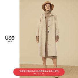 双面呢全羊毛大衣女USE2019春冬装新款花驼色翻领宽松A型毛呢外套图片