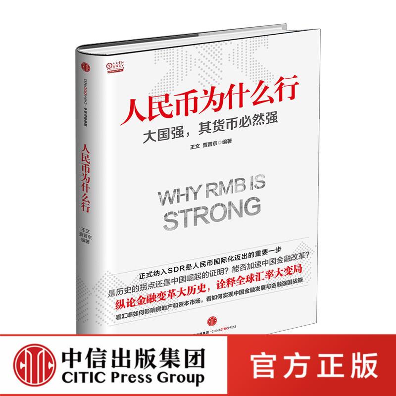 Китайские деньги Артикул 546504476406
