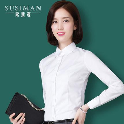 秋季职业白衬衫女长袖韩范修身OL学生衬衣大码商务正装面试工作服