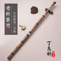 Dingzhigang Professional playing Dongxiao six-hole eight-hole positive hand Zizhu Xiao San flute instrument Old Material boutique flute