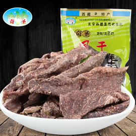 奇圣 西藏美食高原风干牦牛肉干牛肉干美食美味零食118g