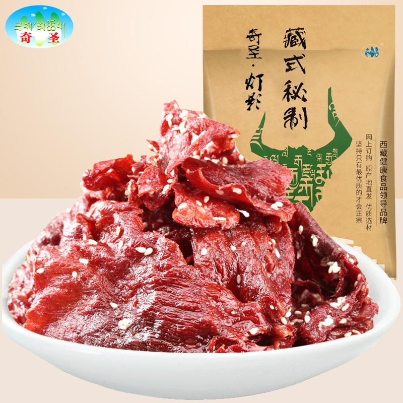 【西藏美食】奇圣 高原美食 藏式风味 休闲零食 灯影牦牛肉106g