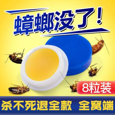 蟑螂药家用一窝端屋神器灭大小通杀饵胶厨房卧室捕捉器无毒19
