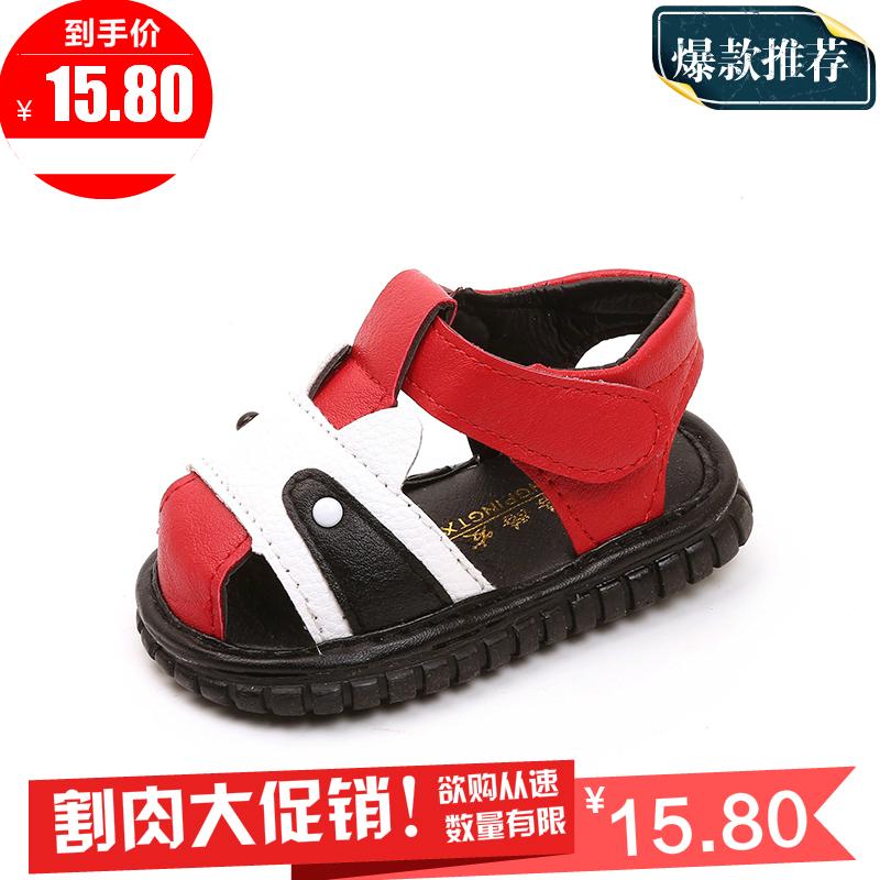寶寶學步鞋嬰兒鞋子軟底男童涼鞋2018新款韓版叫叫鞋女童小公主鞋